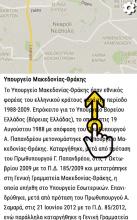 Go Too Thessaloniki...